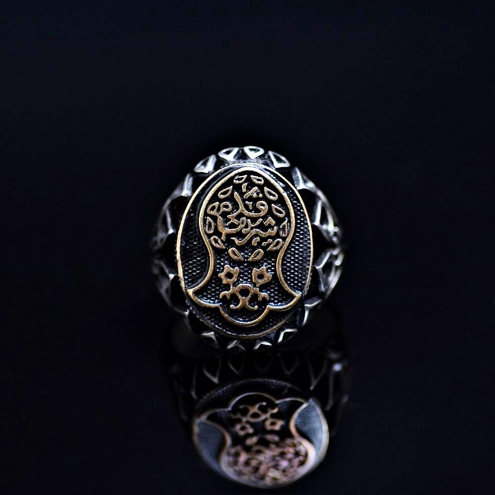 Nalain Shareef Ring Adorned With Engraved Raindrop And Tulip Figures Front