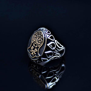 Nalain Shareef Ring Adorned With Engraved Raindrop And Tulip Figures Right