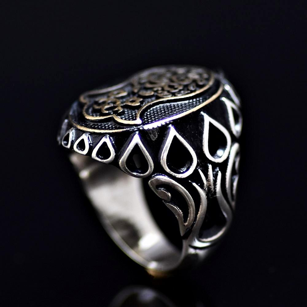 Nalain Shareef Ring Adorned With Engraved Raindrop And Tulip Figures