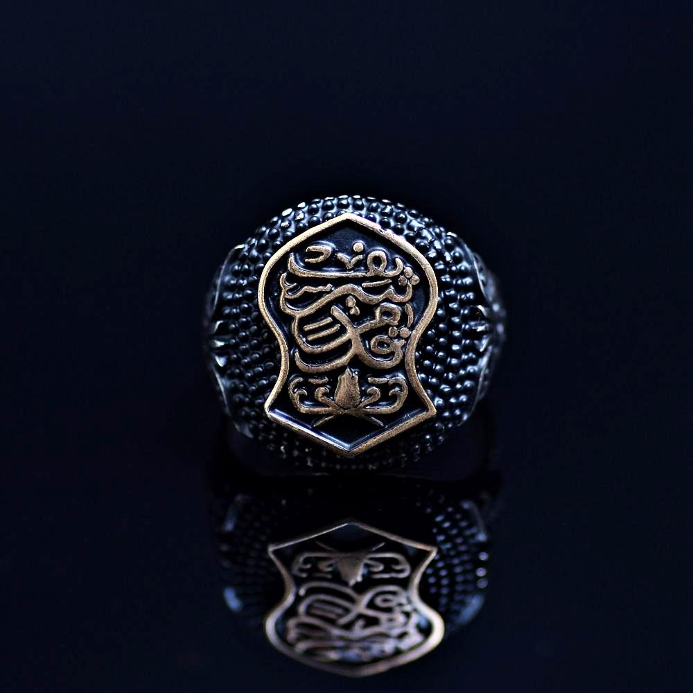 Nalain Shareef Ring Adorned With Flower Figures And Dotted Design Front