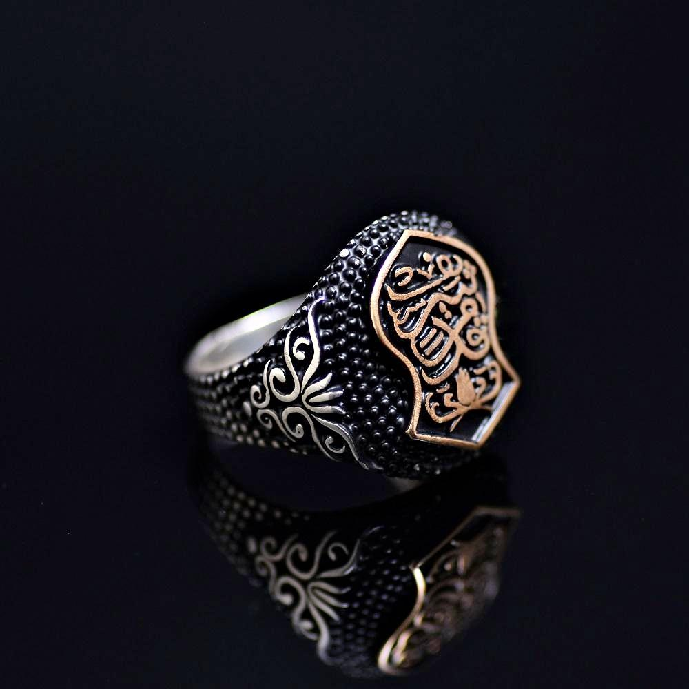 Nalain Shareef Ring Adorned With Flower Figures And Dotted Design Left
