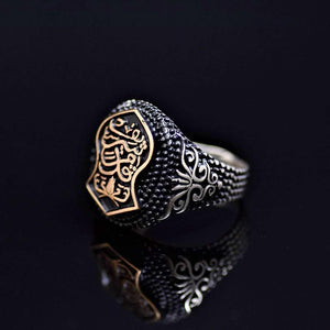 Nalain Shareef Ring Adorned With Flower Figures And Dotted Design Right