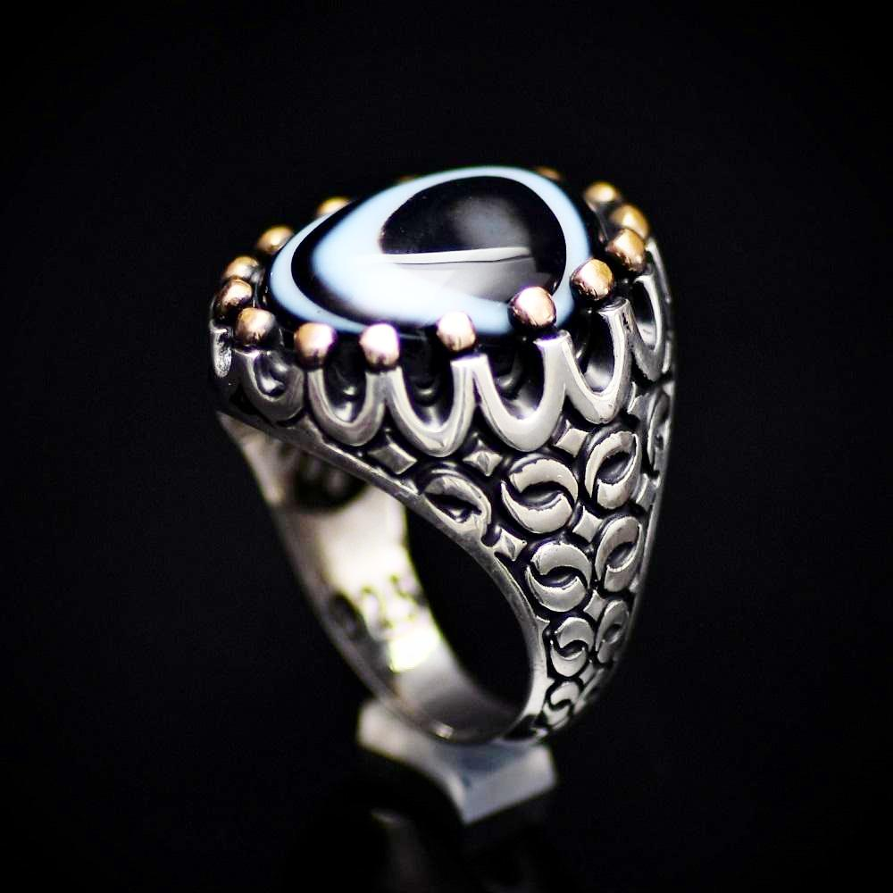 Silver Crown Ring Adorned With Natural Banded Agate Stone