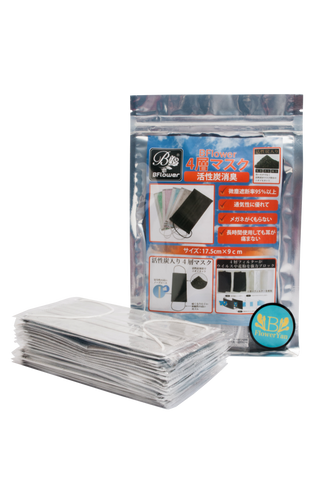 BFlower Four Layer Disposable Charcoal Activated Carbon Mask Filter-50 Pieces (Each Piece Is Individually Packed)