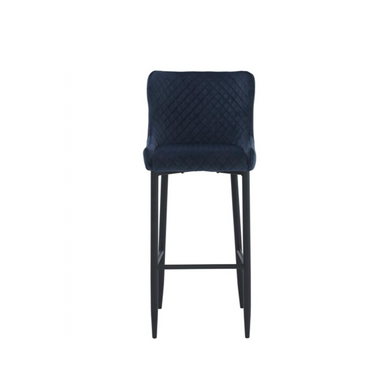 Saskia Counter Stool
