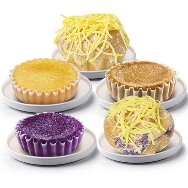 Ube Bundle 9pcs
