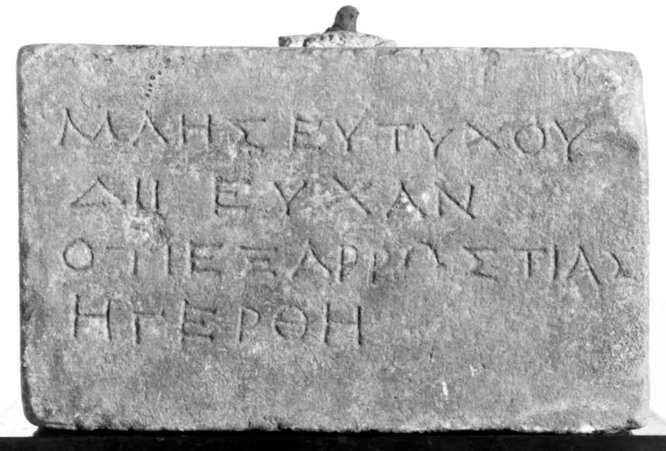 "Unknown:Inscribed Votive Base of a Statuette Dedicated to Ze,16x12""(A3)Poster"