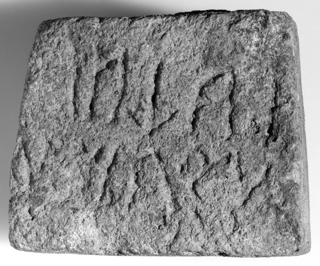 Unknown:Funerary Cippi with Inscriptions (2),16x12
