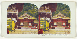 "Unknown:Front of the Magnificent Yakushi Temple at Nikko, Ja,16x12""(A3)Poster"