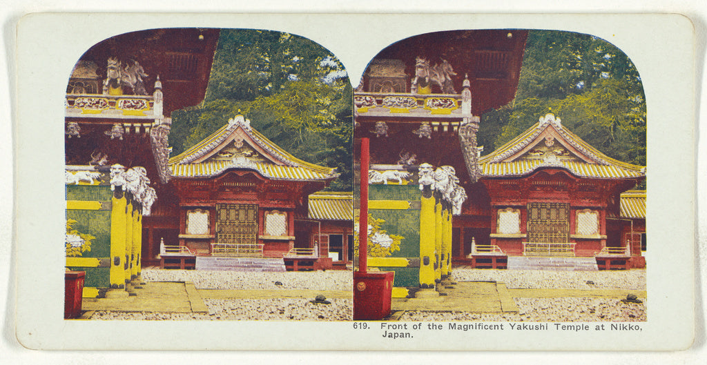Unknown:Front of the Magnificent Yakushi Temple at Nikko, Ja,16x12