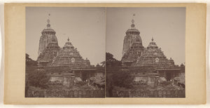 "Unknown:The front of Lagannath Temple. Puri Orissa.,16x12""(A3)Poster"