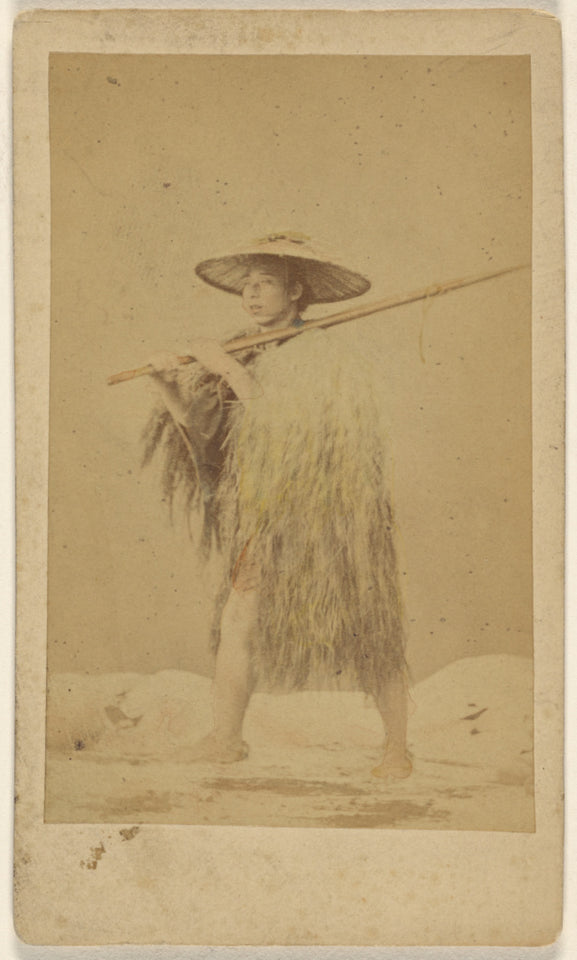 "Attributed to Unknown maker, Japanese:[Japanese man wearing ,16x12""(A3)Poster"