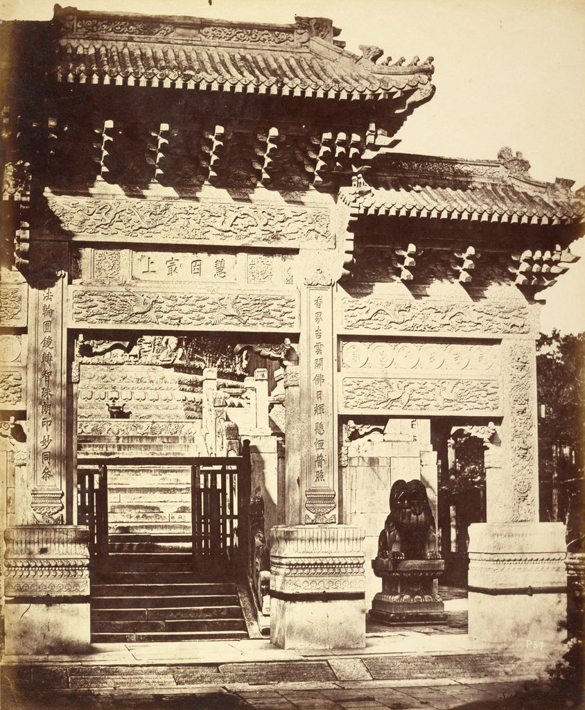 Felice Beato:[Part of the Entrance to the Lama Temple near P,16x12