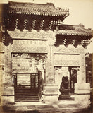 "Felice Beato:[Part of the Entrance to the Lama Temple near P,16x12""(A3)Poster"