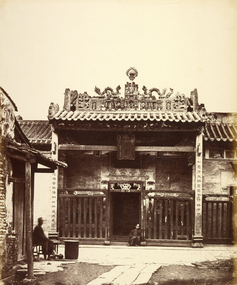 "Felice Beato:[Shuy-yiet-Koon, North Street, Canton, China],16x12""(A3)Poster"