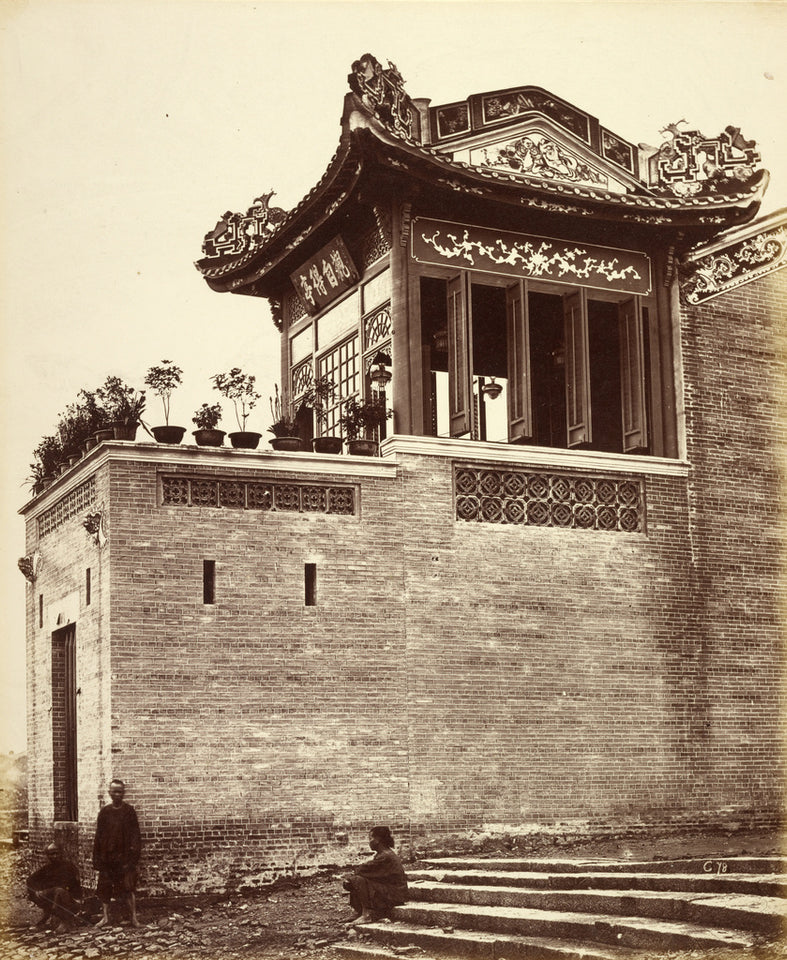 "Felice Beato:[Chinese Merchant's House, Canton, China],16x12""(A3)Poster"