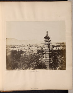 "Felice Beato:[Porcelain Tower],16x12""(A3)Poster"