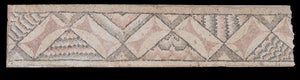 "Unknown:Panel from a Mosaic Floor from Antioch (bottom right,16x12""(A3)Poster"