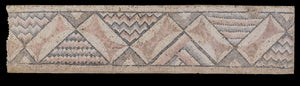 "Unknown:Panel from a Mosaic Floor from Antioch (top left bor,16x12""(A3)Poster"