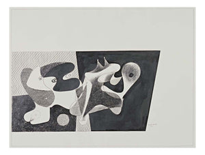 "Arshile Gorky - Objects, 16x12"" (A3) Poster Print"