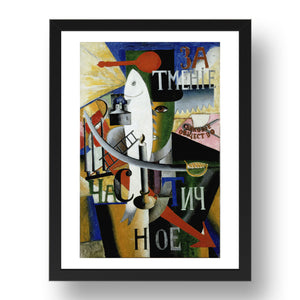 "Englishman in Moscow 1914 by Kazimir Malevich, 17x13""(A3) Frame"