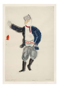 "Marc Chagall - A Peasant, costume design for Aleko, 16x12"" (A3) Poster Print"
