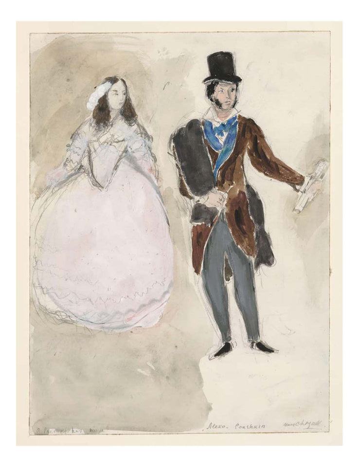 "Marc Chagall - A Poet and His Muse, costume design for Aleko, 16x12"" (A3) Poster Print"