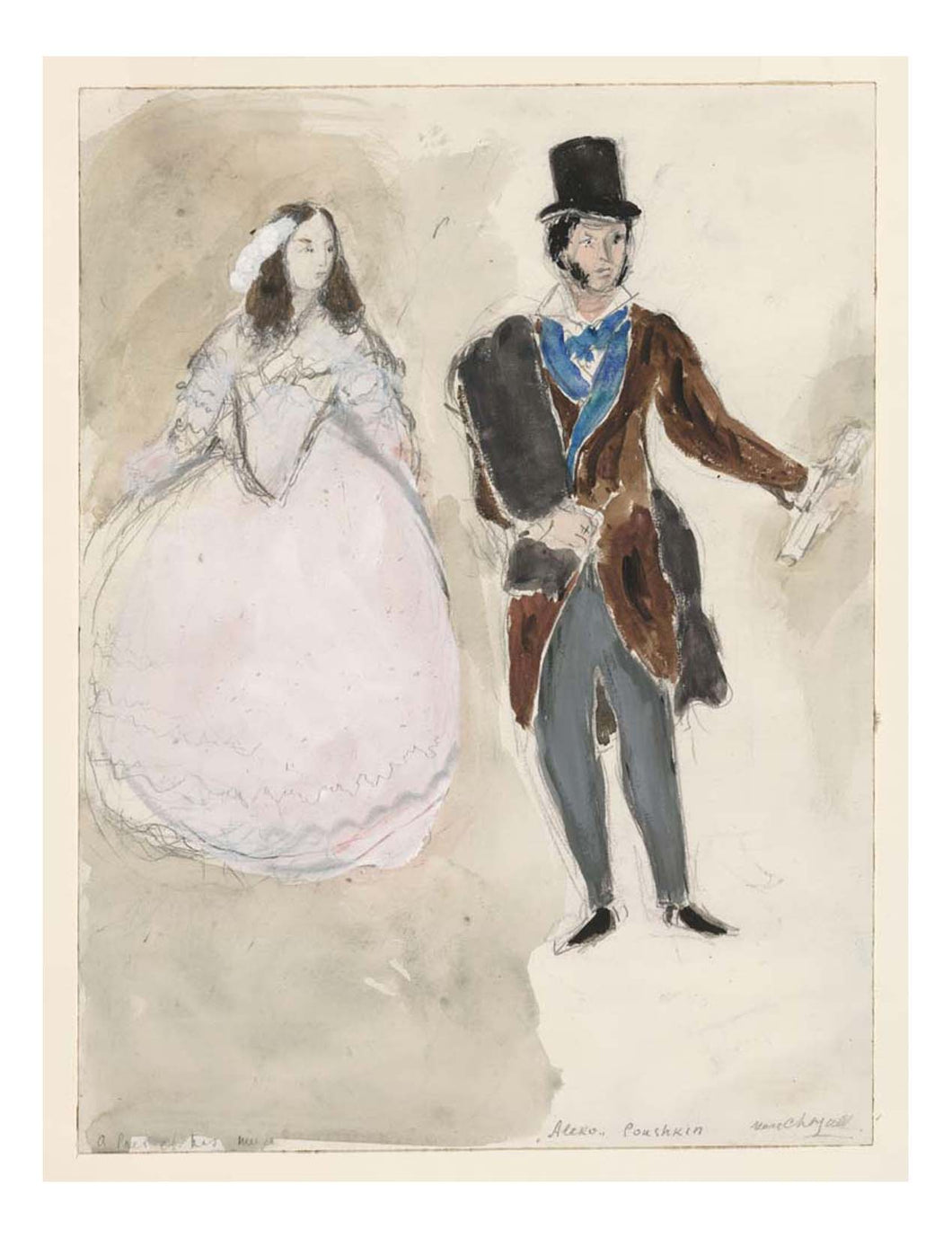 Marc Chagall - A Poet and His Muse, costume design for Aleko, 16x12
