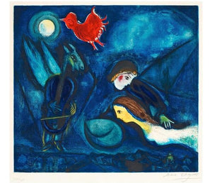 "ALEKO by Marc Chagall, 16x12"" (A3) Size Photograph Poster Print"