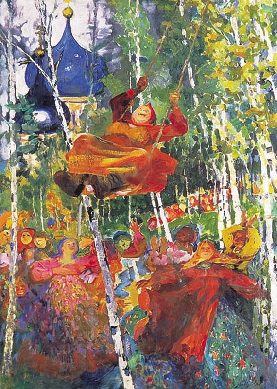 "Woman on the Swing by Filipp Andreevich Maliavin,A3(16x12"")Poster"