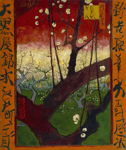 "flowering plum tree after hiroshige by V. Van Gogh, 12x8"" (A4) Poster"