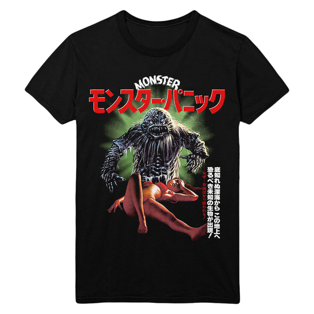 Humanoids from the Deep: Creature T-Shirt