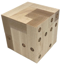 Logical Progression Interlocking Cube (Maple)