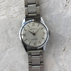 Vintage Seiko Sportsman watch