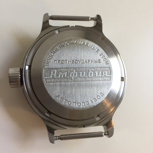 Vostok Amphibia Case Back