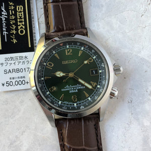 Seiko SARB017 Alpinist with Japanese price tag