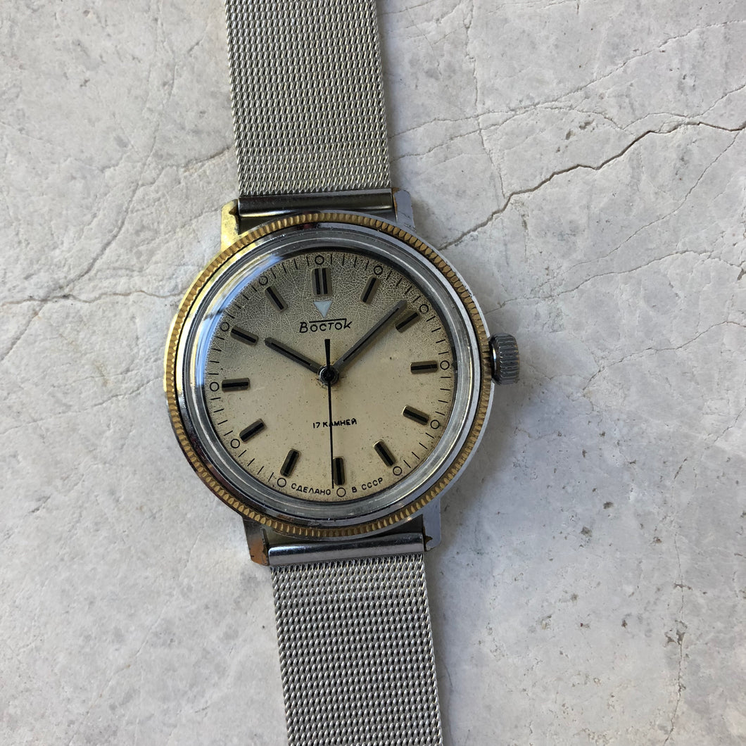 Antique watch made in USSR