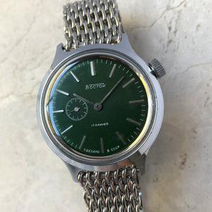 Vintage Russian watch with green face and steel bracelet