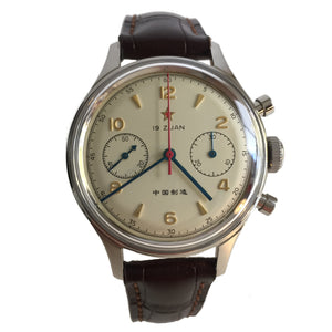 Seagull 1963 Chinese chronograph