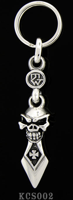 Speed Spear Key Chain