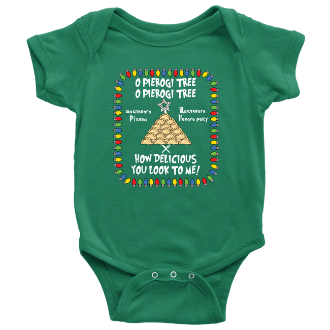 Ukrainian Pierogi Tree Christmas Baby Onesie Holiday Clothing