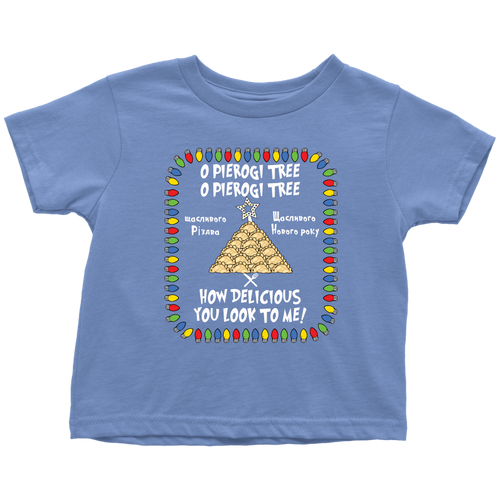 Ukrainian Pierogi Tree Christmas Toddler T-Shirt Holiday Clothing