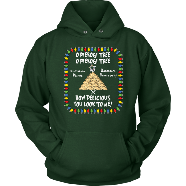 Ukrainian Pierogi Tree Christmas Holiday Unisex Hoodie Holiday Clothing