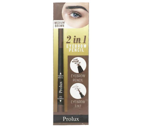 Prolux 2 IN 1 Eyebrow Pencil Medium Brown - Wholesale Pack 12PCS (K-477-03)