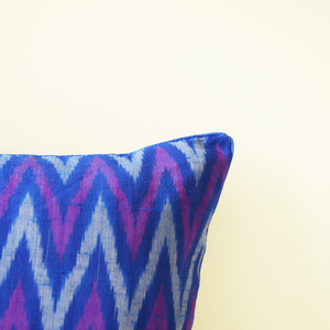 Blue and Purple Silk Ikat Cushion Cover Piped edging