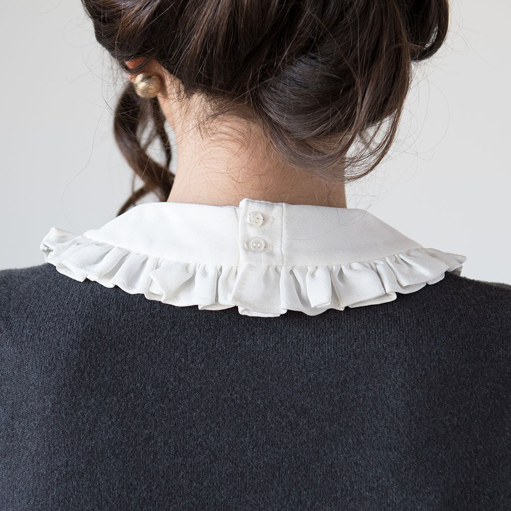 The Ruffle Collar