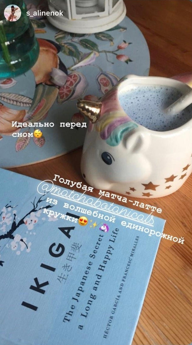 НОВИНКА!  Moon Milk Matcha, 50 порций