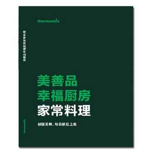 TM5 Basic Cookbook bundle (Simplified Chinese)
