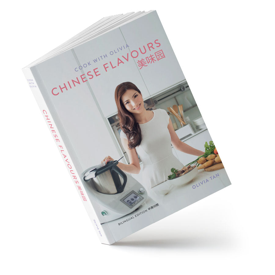 Cook with Olivia – Chinese Flavours (Billingual - EN/CH)
