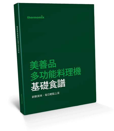 TM5 Basic Cookbook (Traditional Chinese)